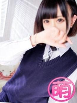 ♥あいみ♥ 萌えデリヘル (神栖発)