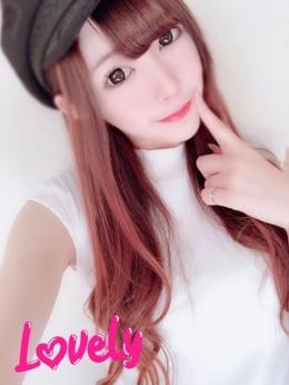 えりな 萌えギャル〜Lovely (蒲田発)