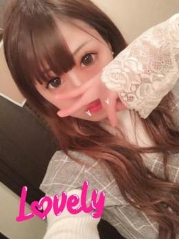 エルサ 萌えギャル〜Lovely (静岡発)
