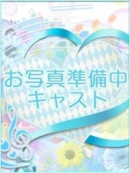 近日公開☆さくら 萌えギャル〜Lovely (静岡発)