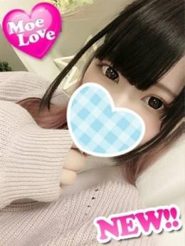 新人こはく☆ロリカワ業界未経験♪ 萌えラブ (倉敷発)