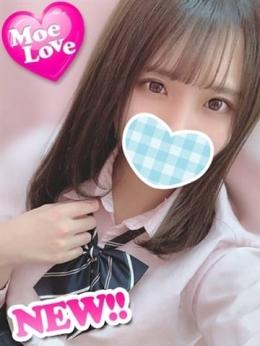ゆい☆Mっ娘☆現役大学生 萌えラブ (倉敷発)