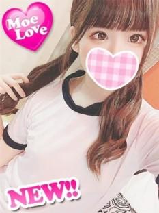 みさ☆ロリ系美少女