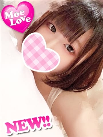 ちょこ☆イチャ好き妹系Eカップ 萌えラブ (倉敷発)