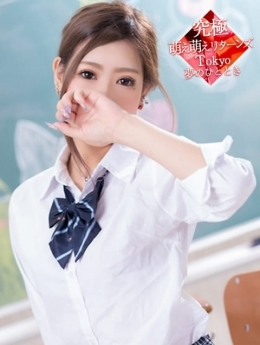 えれな 未経験美少女専門デリバリー JKパーティー (小岩発)