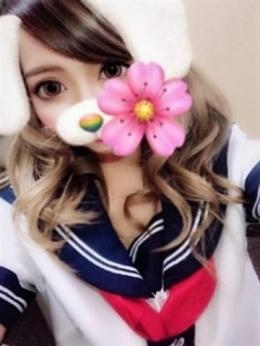 あんな 萌ロリ学園 (銀座発)