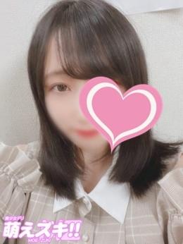 まりな 萌えズキ!! (広島発)