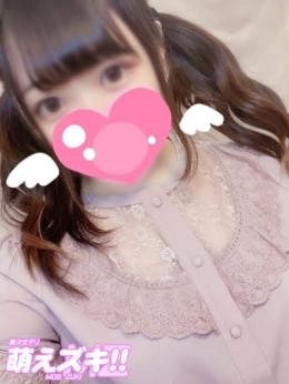 みわ 萌えズキ!! (広島発)
