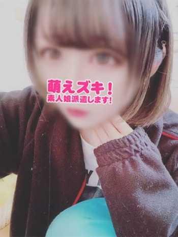 みき 萌えズキ (伊勢崎発)