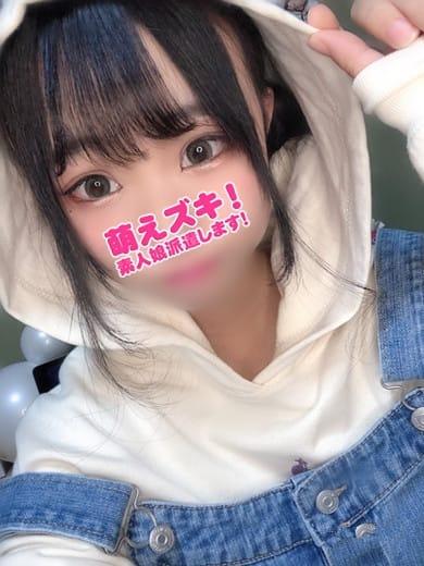 ありさ 萌えズキ (伊勢崎発)