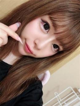 やよい 桃クリガール (日本橋発)