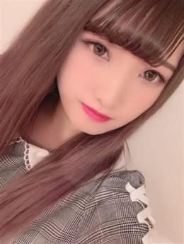 ちづる 桃クリガール (王子発)