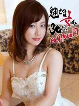 ほなみ 魅せる女は30代で60分7000円 (入間市発)