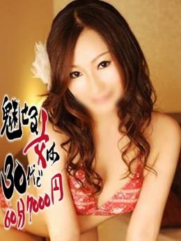 りりあ 魅せる女は30代で60分7000円 (入間市発)
