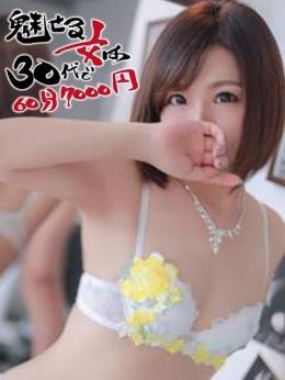 けいこ 魅せる女は30代で60分7000円 (入間市発)