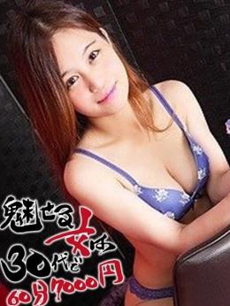 えな 魅せる女は30代で60分7000円 (入間市発)