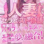monogatar (高松発)