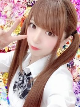 くるみ♡スレンダー綺麗な美女 OCEANUS THIRTEEN (麻布十番発)