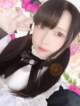 ゆみ 1万円ポッキリ (新宿発)