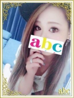 りおん ABC (本厚木・厚木IC発)