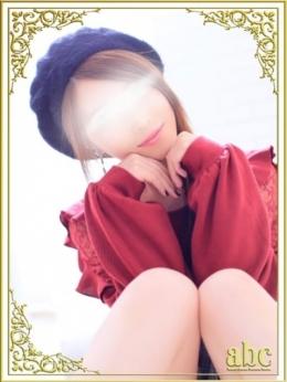 れい ABC (本厚木・厚木IC発)