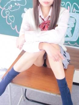 きき(完全未経験☆ピュア娘) 舐めたくてグループ~もっと欲しいの学園~金沢校 (金沢発)