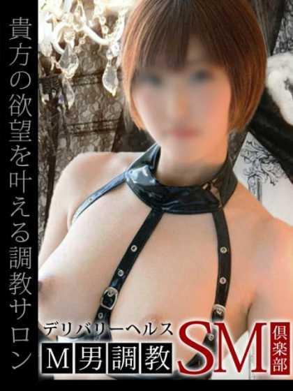 あまね M男調教SMクラブ (宇部発)