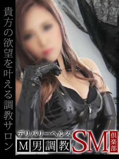 てる M男調教SMクラブ (宇部発)
