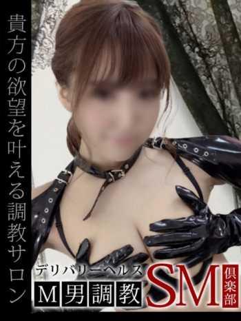 るしあ M男調教SMクラブ (宇部発)
