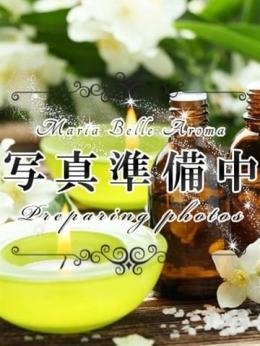 新垣 りおな Maria Belle Aroma(マリアベルアロマ) (安城発)