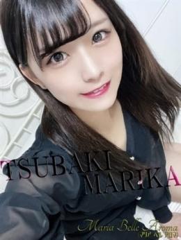 椿 まりか Maria Belle Aroma(マリアベルアロマ) (静岡発)