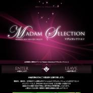 MADAM-SELECTION