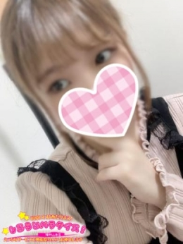 ひな しろうとパラダイス! (舞鶴発)
