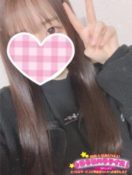 みく しろうとパラダイス! (舞鶴発)