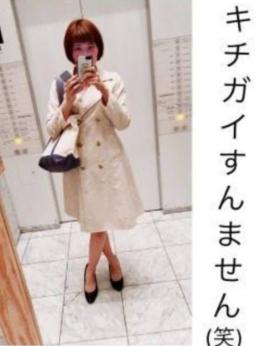 「変態若妻」ほなみ ママの秘密のアルバイト☆80分10000円 (沼津発)