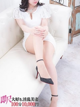 のん 即尺大好き、淫乱美妻~100分10.000円~ (目黒発)