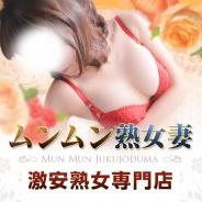 munmunjyukujyo01 (宇都宮発)