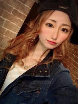ちか 僕のラブドール (品川発)