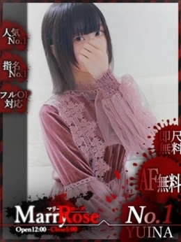 【YUINA/ゆいな】 My Marry•Rose (三河安城発)