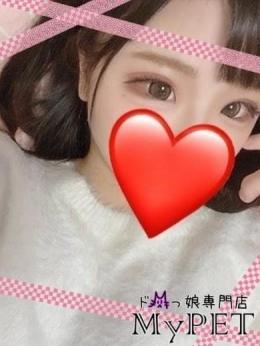 まこ ドMっ娘専門店MYPET (東舞鶴発)