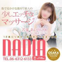 NADIA大阪店 (河原町発)