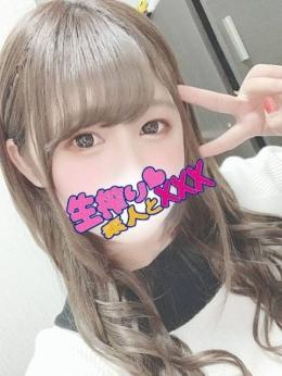 あやか 生絞り♡素人とXXX (横浜町田IC発)