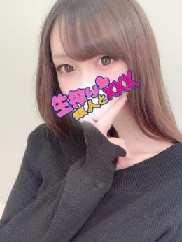ほしな 生絞り♡素人とXXX (横浜町田IC発)