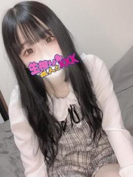もか 生絞り♡素人とXXX (横浜町田IC発)