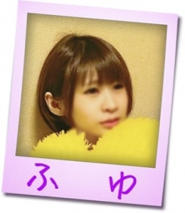 ふゆ☆美白微乳の天然娘 なちゅれ (栄・新栄発)