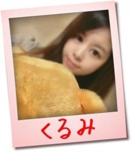 くるみ☆20歳の最高くびれ なちゅれ (栄・新栄発)