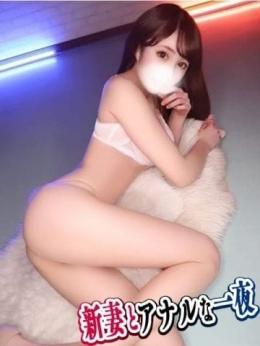 ゆめな 新妻とアナルな一夜 (八王子発)