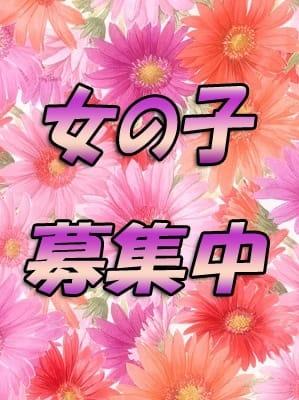 女の子大募集中です! エロ猫CAFE (四日市発)