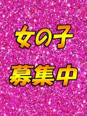女の子大募集中です!!! エロ猫CAFE (四日市発)