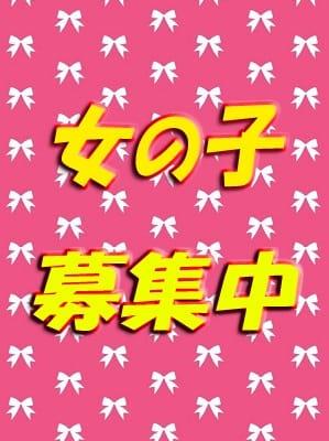 女の子募集中です!!! エロ猫CAFE (四日市発)